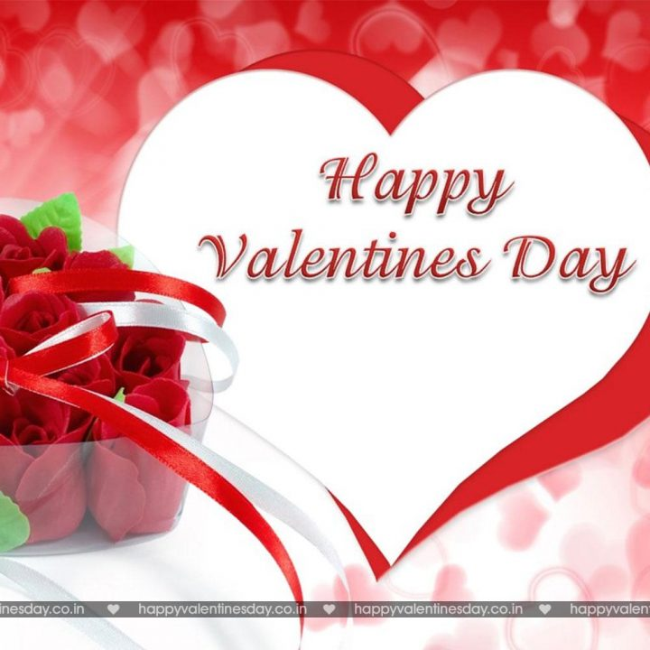 Happy Valentines Day Message For Husband